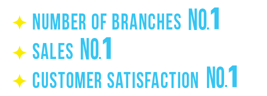 NUMBER OF BRANCHES NO.1 SALES NO.1 CUSTOMER SATISFACTION NO.1